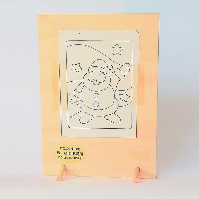 メリークリスマス パズル(153-15) byあしたば作業所