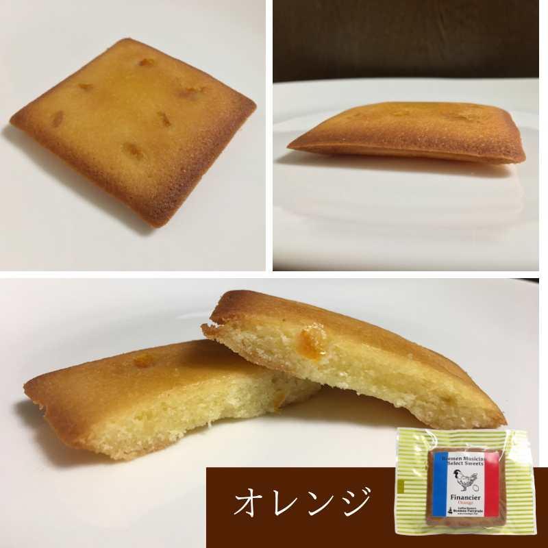 コーヒー&お菓子セット by ブレーメンフェアリーテイル(レジネス)