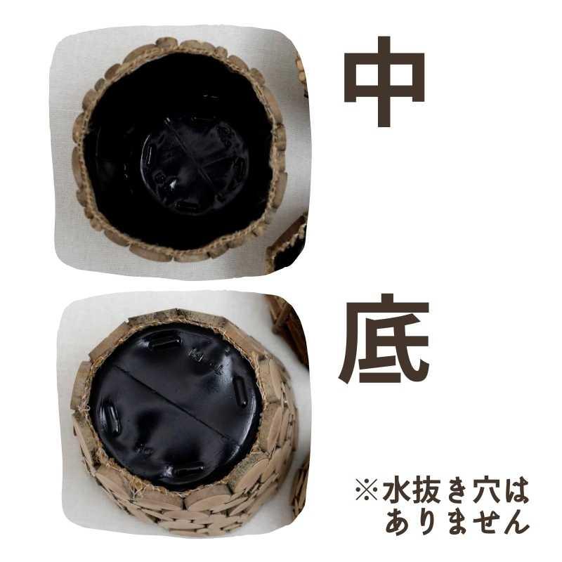 """鉢カバー (ツイード) by ガーデンクラフト """"雨の木"""""""