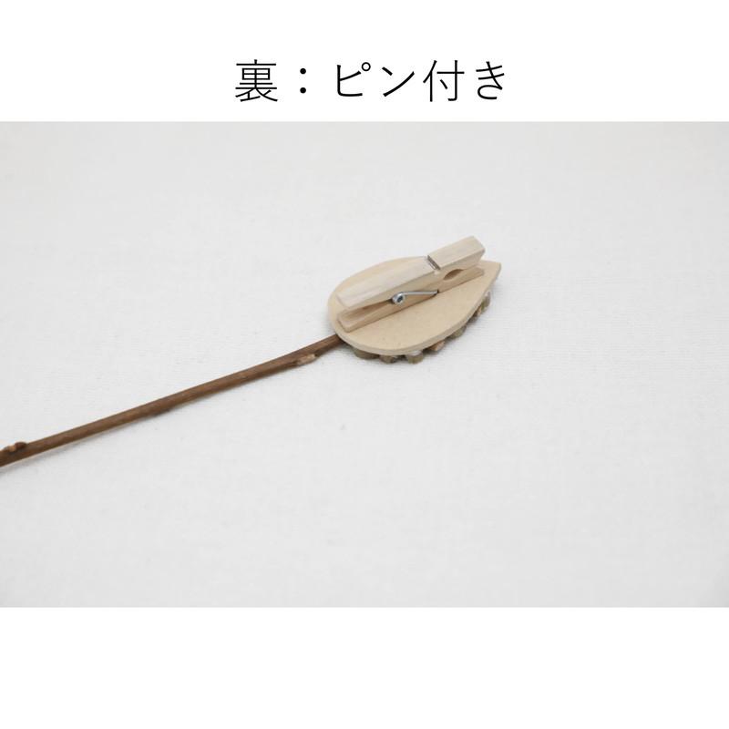 """森のピック 大 5本セット  by ガーデンクラフト """"雨の木"""""""