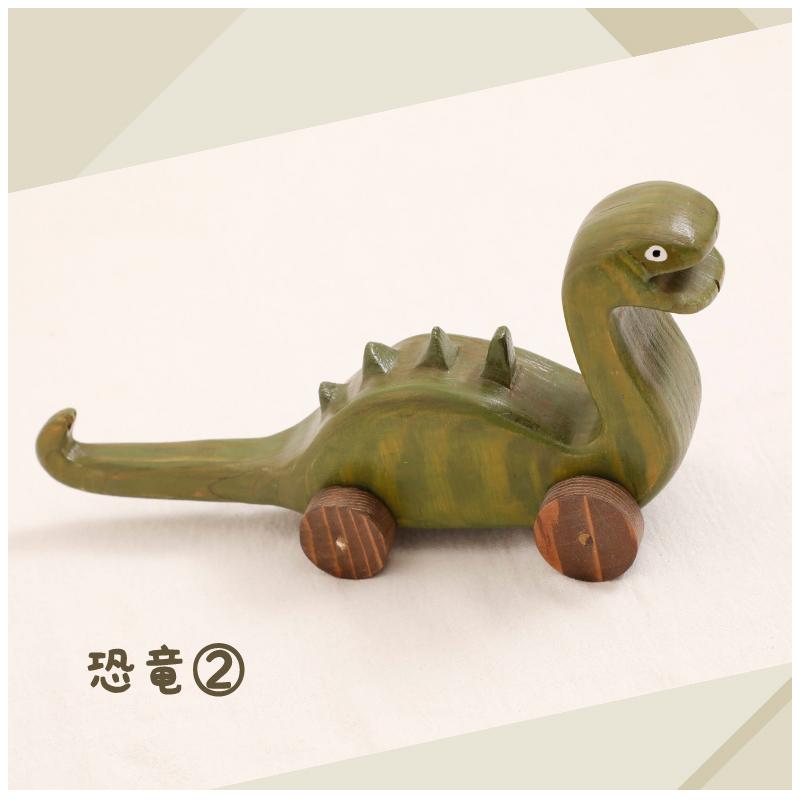 恐竜2 by TENTONE