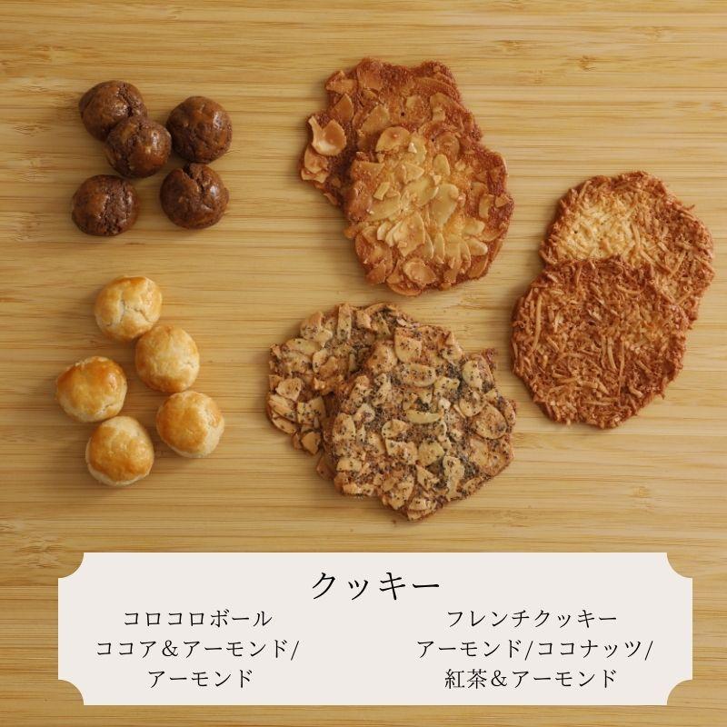 マドレーヌ&クッキー10種類11個ギフトセット Sサイズ by フィロスあけぼの