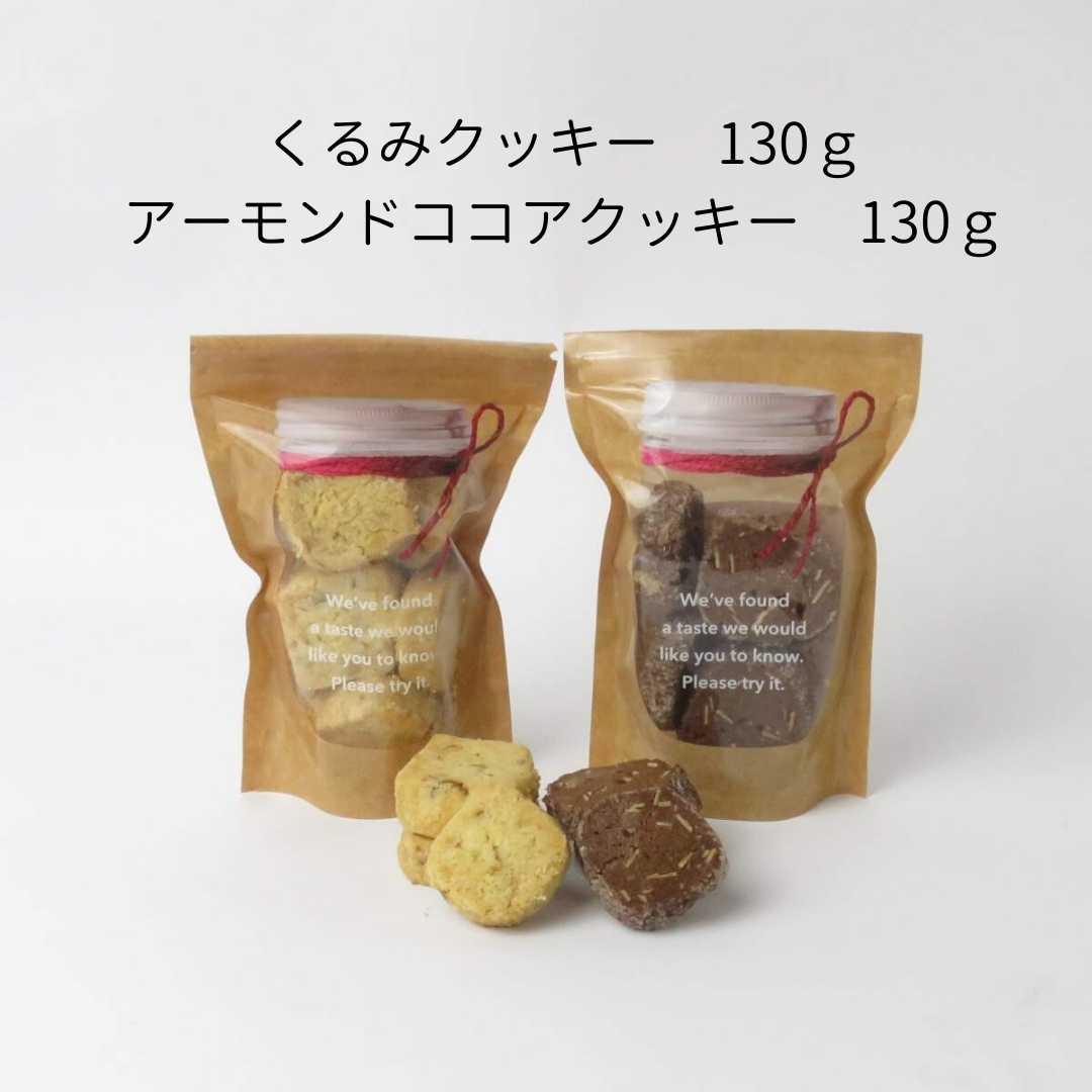 お菓子の詰め合わせ箱ギフト1 by西水元福祉館