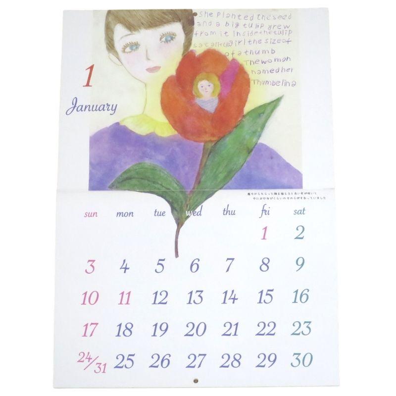 2021年壁かけカレンダー by ひまわりパーク六本松