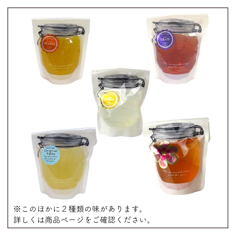お菓子の詰め合わせ箱ギフト4 by西水元福祉館