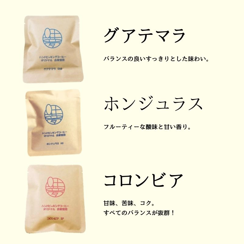 コーヒー&クッキーギフト by 叶夢
