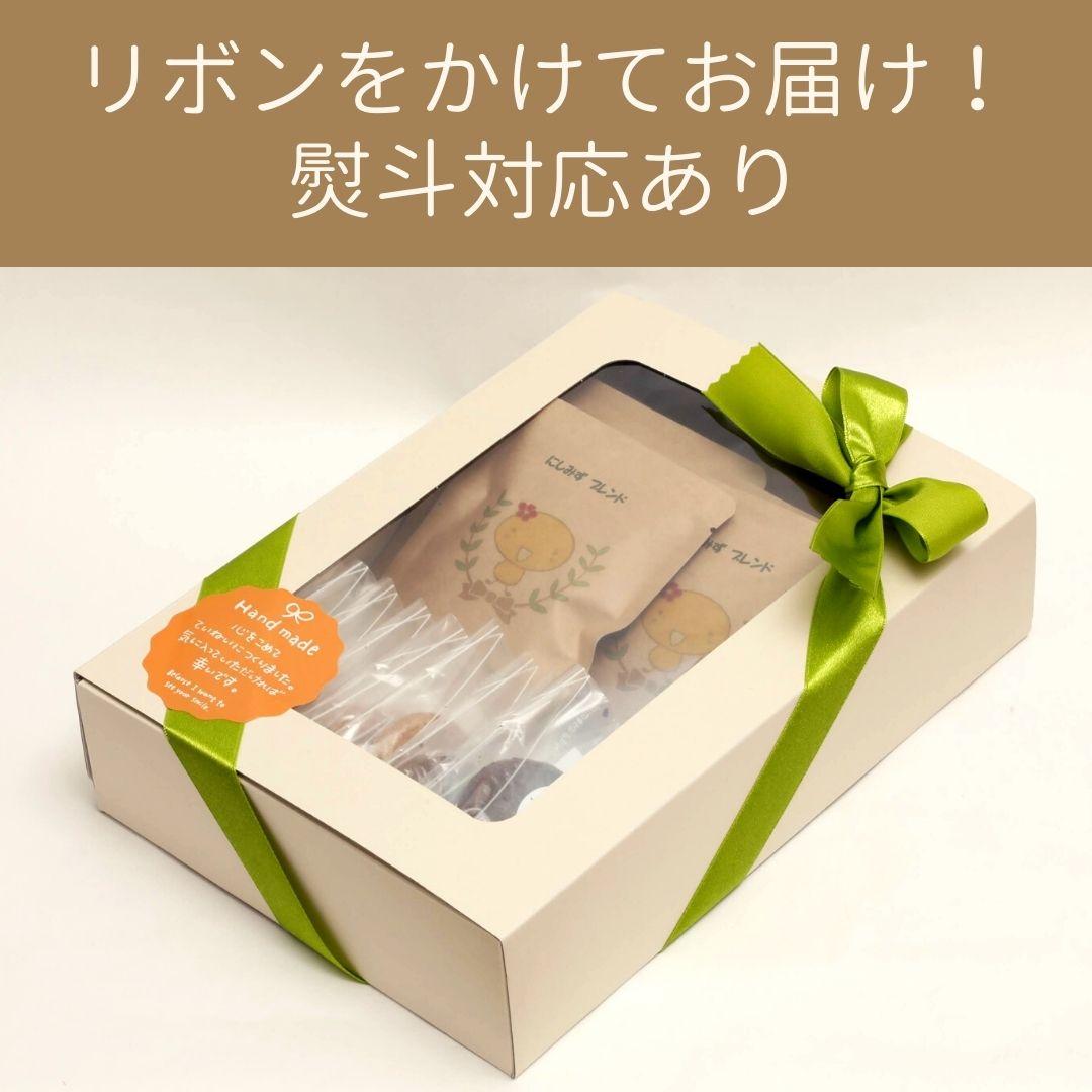 コーヒー&焼菓子ギフト by西水元福祉館