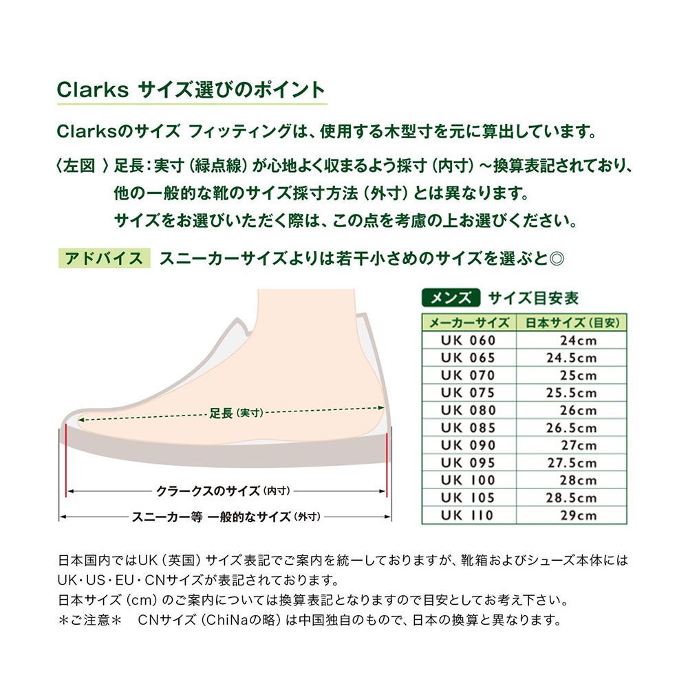 ブーツ クラークス Clarks デザートブーツ2 ブラック スエード 黒 26155499 メンズ シューズ 靴 21SS