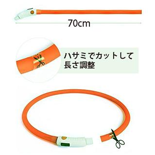 LED/USB COLLAR【PMK00012】