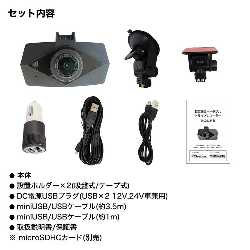 RAMASU(ラマス) ドライブレコーダー超高画質 (RA-DN003)