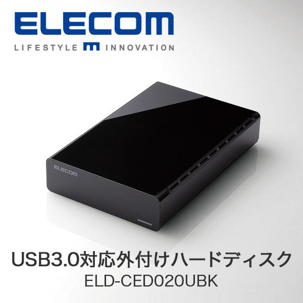 エレコム(ELECOM) Desktop Drive USB3.0 2TB (ELD-CED020UBK)