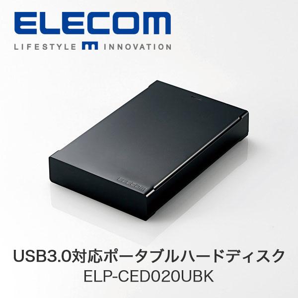 ELECOM(エレコム) Portble Drive USB3.0 2TB (ELP-CED020UBK)
