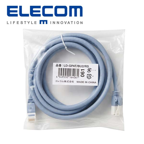 エレコム(ELECOM) LD-GPATBURSシリーズ (ヨリ線 ツメ折れ防止モデル) Cat6a LANケーブル 2m ブルー (LD-GPAT/BU2/RS)