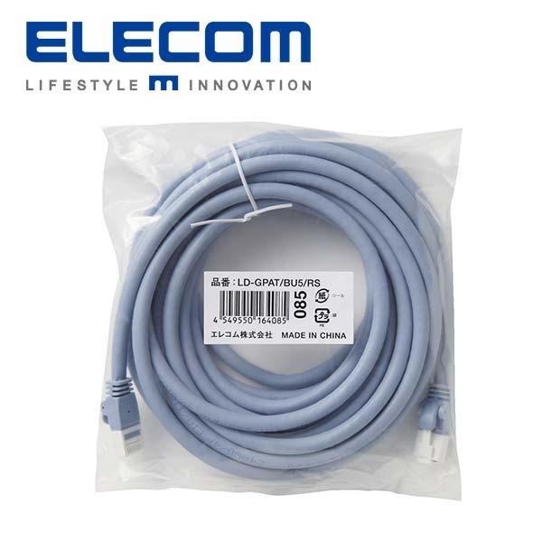 ELECOM(エレコム) LD-GPATBURSシリーズ (ヨリ線 ツメ折れ防止モデル) Cat6a LANケーブル 5m ブルー (LD-GPAT/BU5/RS)