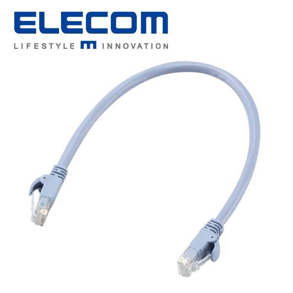 ELECOM(エレコム) LD-GPABUシリーズ カテゴリー6A対応LANケーブル (LD-GPA/BU03)