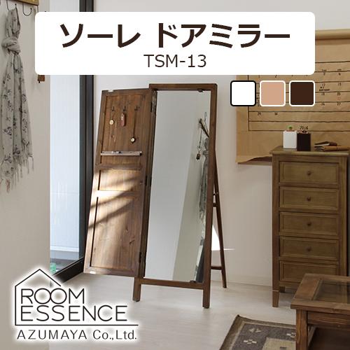 東谷 ソーレ ドアミラー / ブラウン (TSM-13BR)