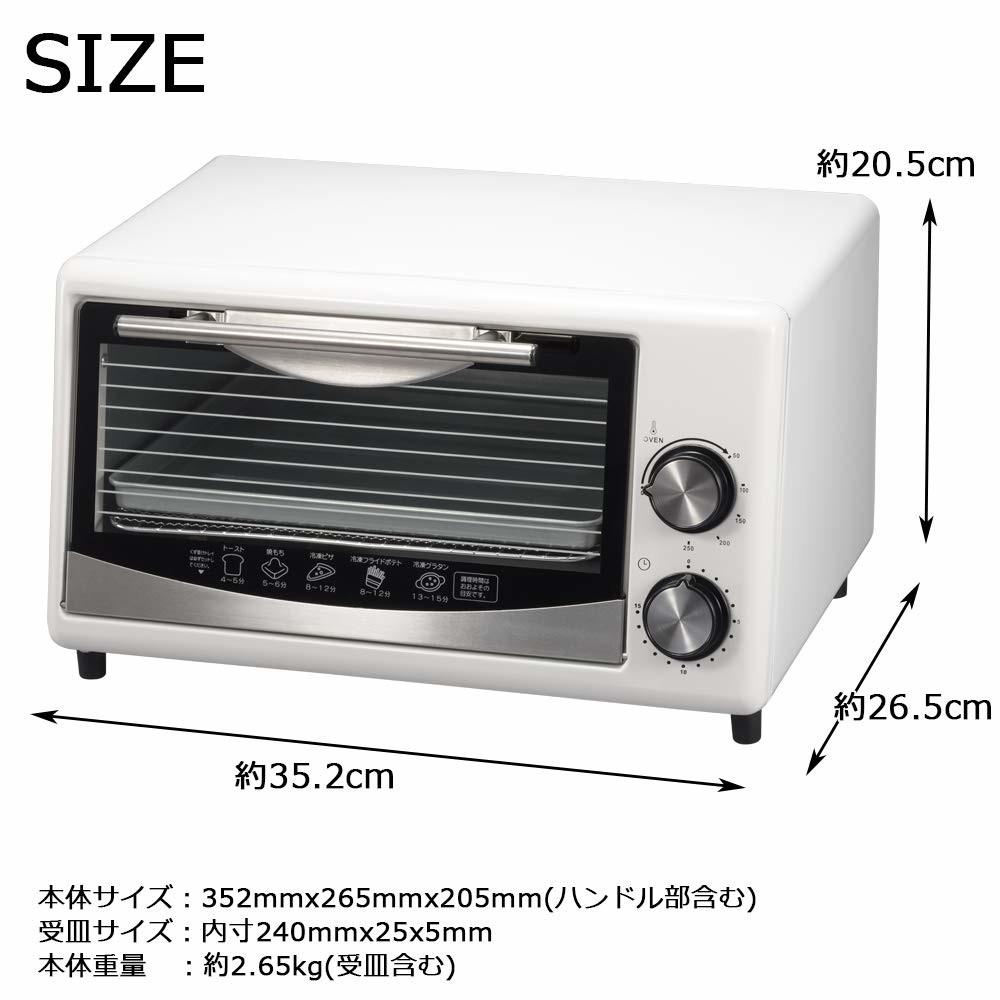 ビックサイズオーブントースター ホワイト (OVT-9LA)