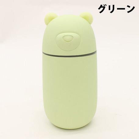 USBポート付きクマ型 ミニ加湿器 「URUKUMASAN(うるくまさん)」 グリーン (PH180902GR)