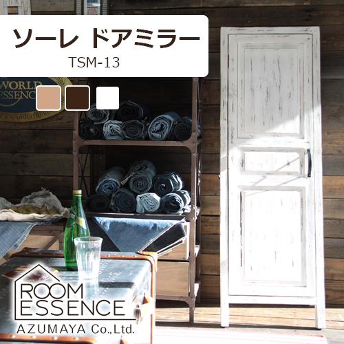 東谷 ソーレ ドアミラー / ホワイト (TSM-13WH)