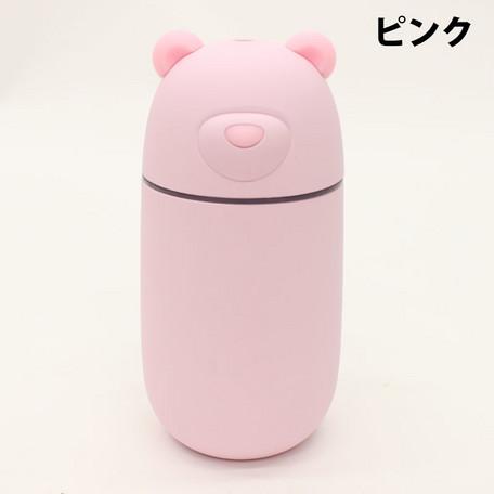 USBポート付きクマ型 ミニ加湿器 「URUKUMASAN(うるくまさん)」 ピンク (PH180902PK)