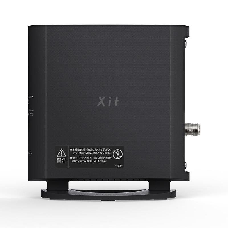 ピクセラ(PIXELA) Xit AirBox lite (サイト・エアーボックス ライト) XIT-AIR50