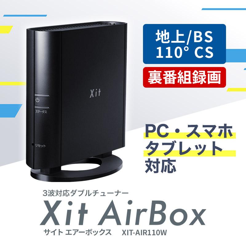 ピクセラ(PIXELA) Xit AirBox (サイト・エアーボックス) XIT-AIR110W
