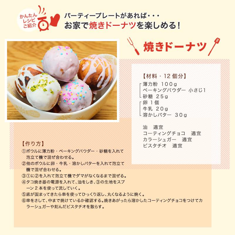 お料理エンジョイ!ちょい足しセット (EJ-cset1)