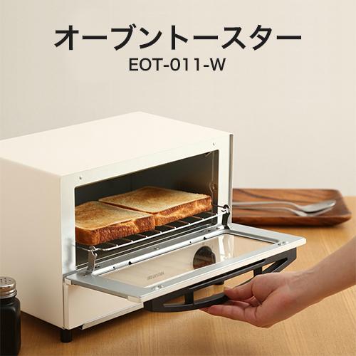 オーブントースター (EOT-011-W)