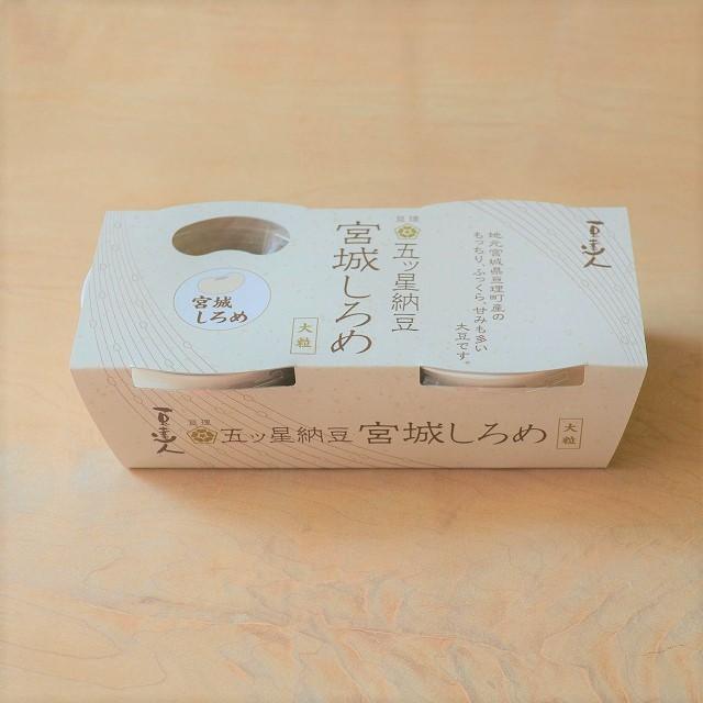 豆達人のミヤギシロメづくしセット [冷蔵発送]