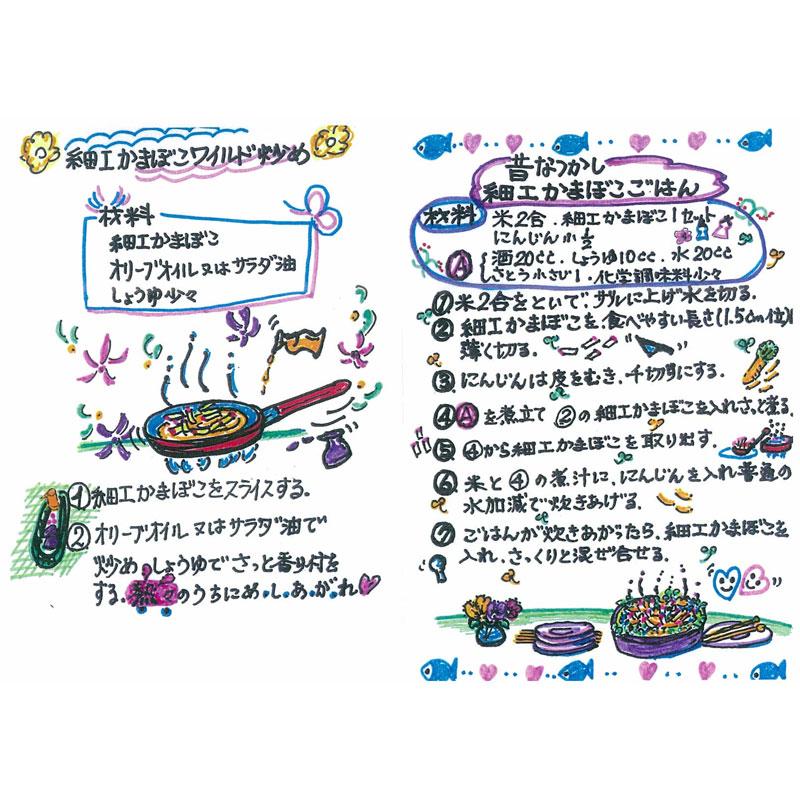 創業大正元年 馬上かまぼこの「お祝い蒲鉾五品盛り」 オリジナルのメッセージをおいれします![冷蔵発送]