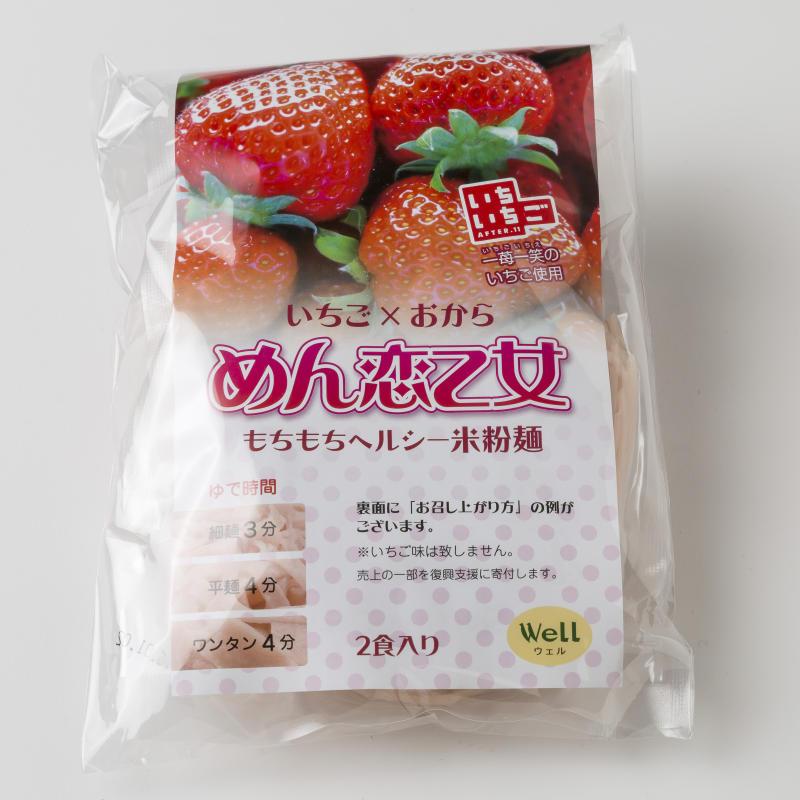 グルテンフリー!めん恋乙女 いちご米粉麺  [常温発送]
