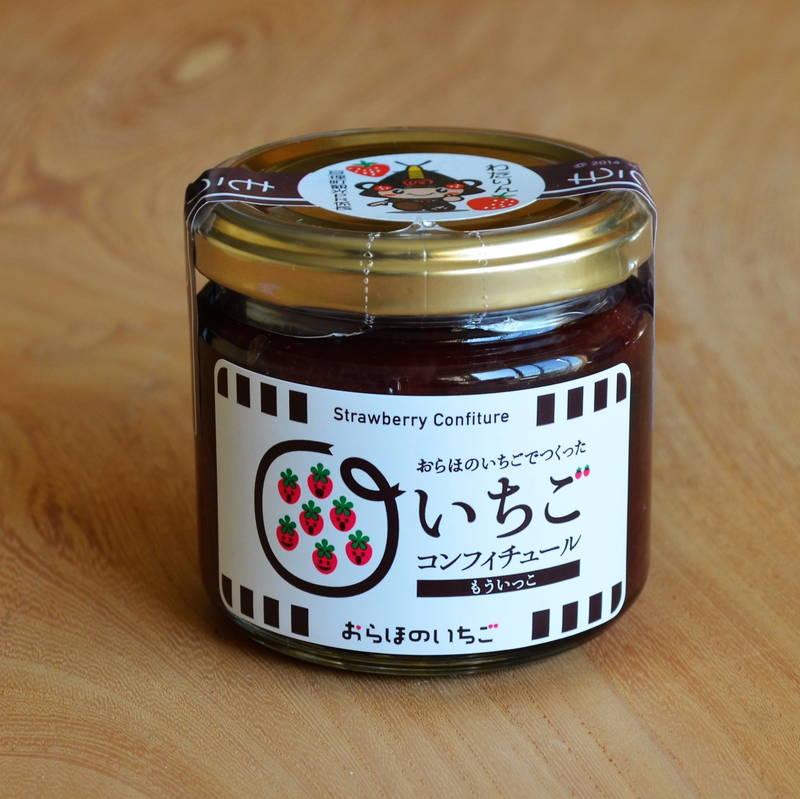 苺農家の手作りジャム おらほのいちごのコンフィチュール4ケセット(赤い妖精×2、もういっこ×2)