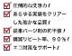 【パージ剤 (標準温度タイプ)】TOYOクリーンS (170℃〜320℃)