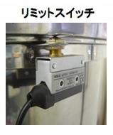 材料タンク兼混合ミキサー(50Kg仕込)【SSB-50】