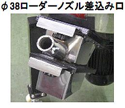 材料タンク兼混合ミキサー(100Kg仕込)【SSB-100】