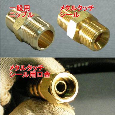 温調機送返媒用ホース(熱水用120℃) 長さ2.0m