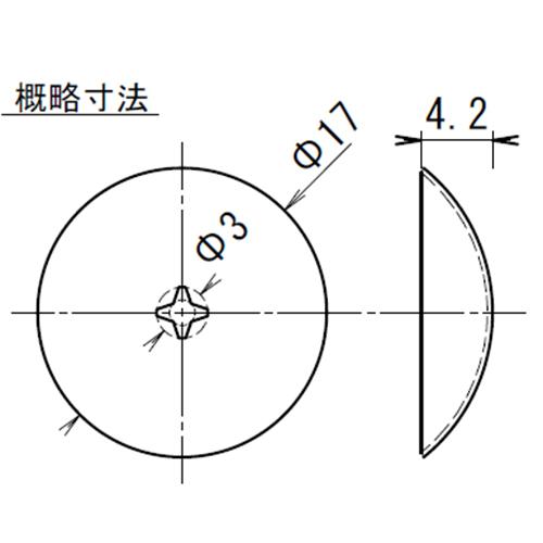 糸引き防止キャップ【K2】(12個セット)