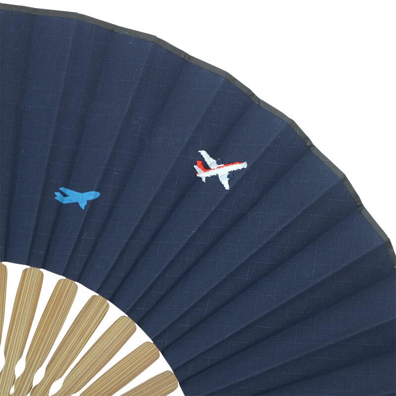 扇子 / モーション扇子 / 飛行機