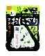 【5年保存携帯おにぎり】3種12袋セット