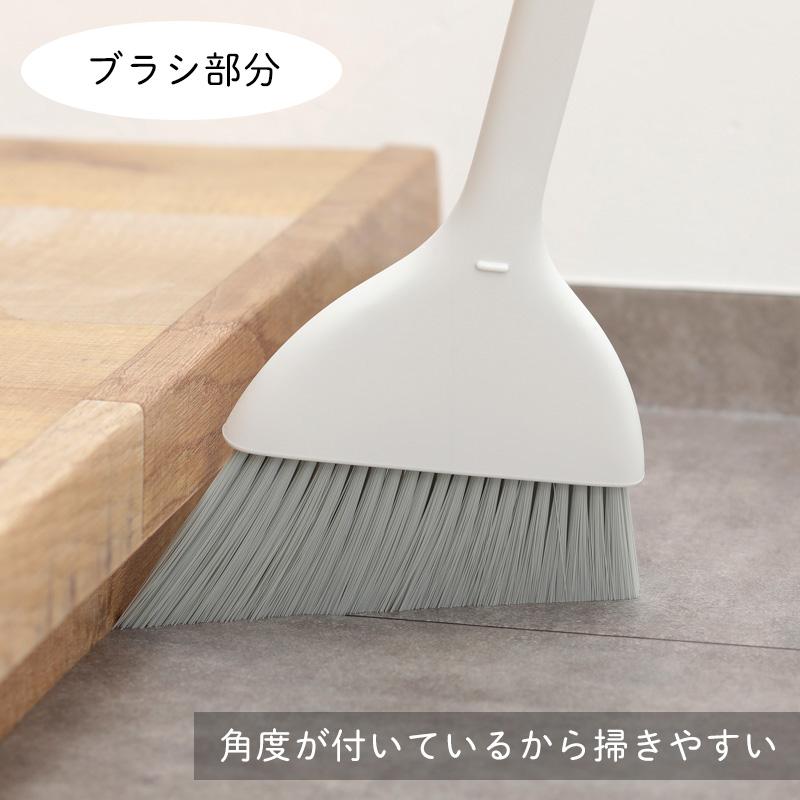 【掃きやすく、立たせてすっきり収納】ほうき ちりとり