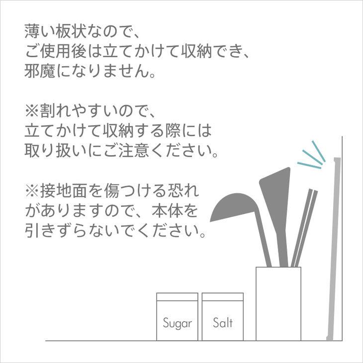 【洗った後の食器の水滴をすばやく吸水。カラッと快適!】エコカラット 水切りトレー