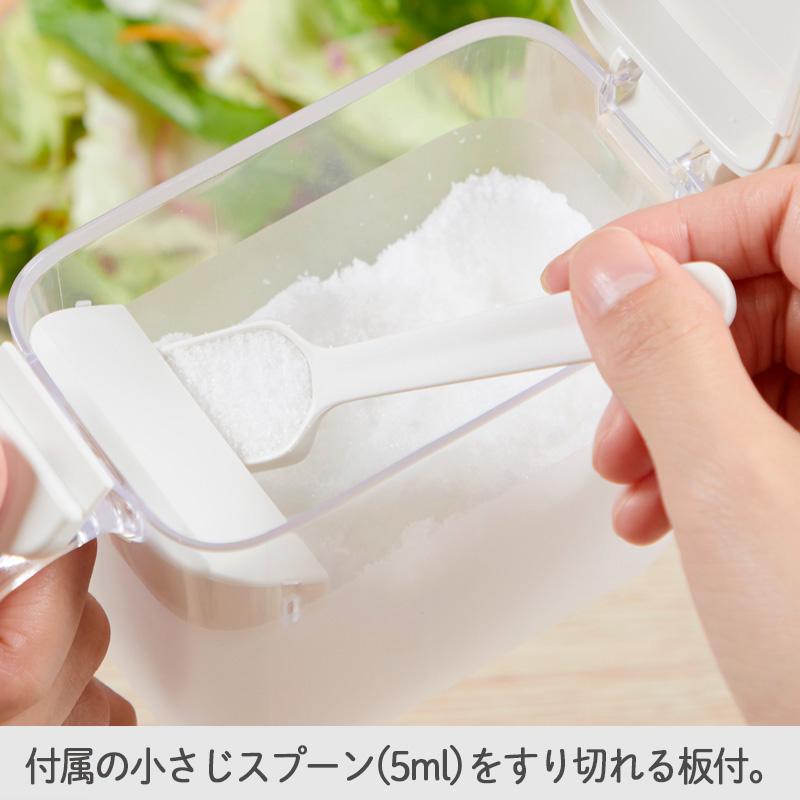 【湿気を防ぎ手元ボタンでワンタッチオープン】調味料ポット
