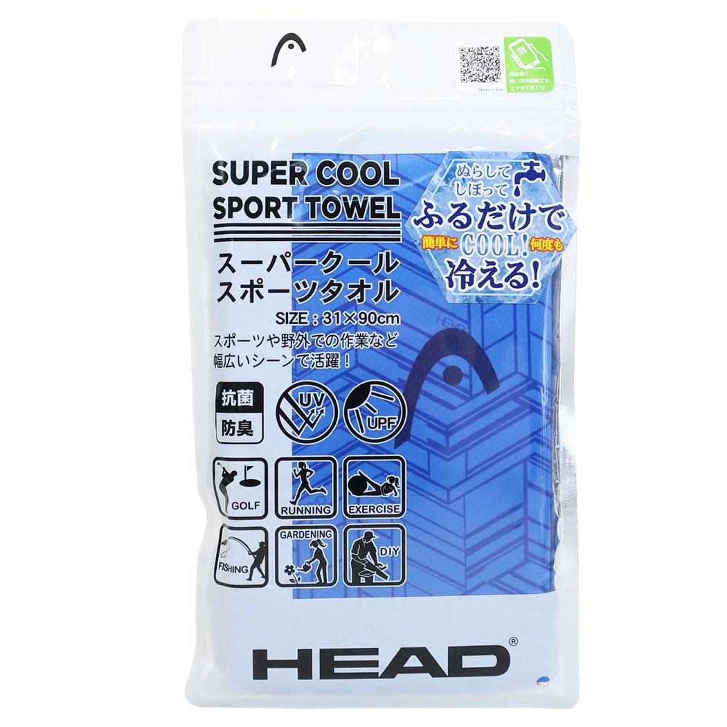 【HEAD】スーパークールタオル 2枚セット