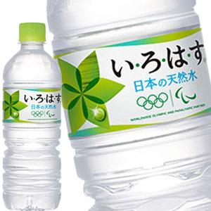 【い・ろ・は・す】 天然水にれもん 555mlPET x24本  1ケース