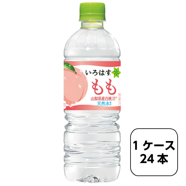 【い・ろ・は・す】 もも 白桃 555mlPET x24本  1ケース