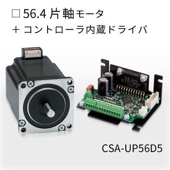 CSA-UP56D5-PSU4