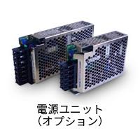 CSA-UP60D5-PS