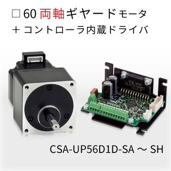 CSA-UP56D1D-SH-PSU4