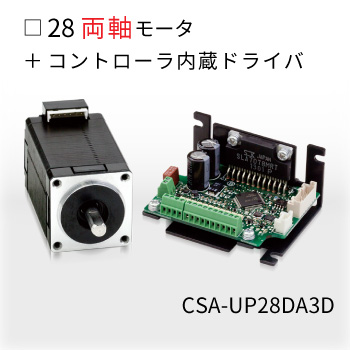 CSA-UP28DA3D-PS