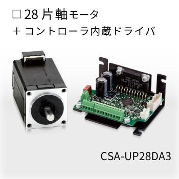 CSA-UP28DA3-U4